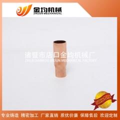 管件厂家直销紫铜焊接接头同心异径大小头直通t2制冷空调紫铜配件