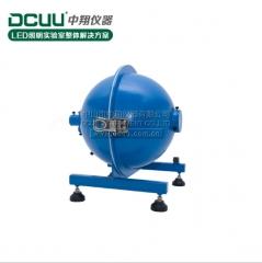 CMS-2S积分球测试系统LED测试仪广东积分测光系统积分球光通量 套