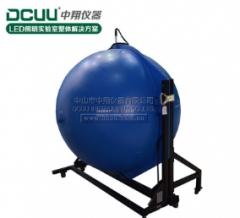 供应杭州创惠CMS-8000LED积分球测试仪 积分球 LED测试仪 台