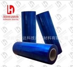 低价供应正品3M 331T蓝色保护膜 进口日东蓝膜 3mpvc蓝膜