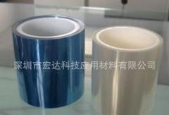 PET乳白色双层硅胶膜 红色PET保护膜 透明低粘膜 奶白PET薄膜