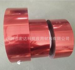 双层高粘PET保护膜 高粘单层PET保护膜 蓝色硅胶pet白色保护膜