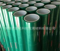 LED专用胶带(喷漆、喷粉专用胶带) 终止胶带 绿色耐高温保护膜