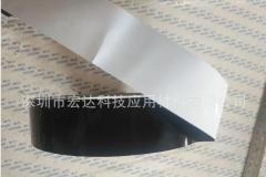 黑白双面胶遮光 黑白胶带白色面带胶 超薄不透光0.03黑黑单面胶