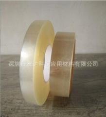 偏光片撕膜胶带 PET撕除保护膜 剥离胶带 无声胶带 排废胶带