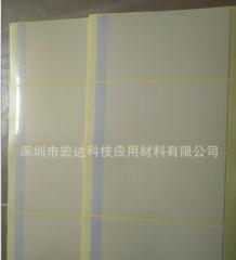 E20 RW反射膜 台灯扩散膜 深圳反光膜 超薄灯箱反射膜 3m增光膜