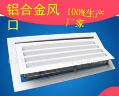 内蒙古源头厂家供应空调风口检修口暖气罩成品烤漆600价格