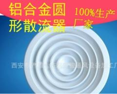 圆形散流器铝合金空调条形出风口外墙防雨自垂式暖气罩百叶窗