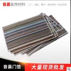 厂家直销 彩色条纹门垫 简约现代加厚地毯门垫 客厅卧室脚垫 34cm*54cm
