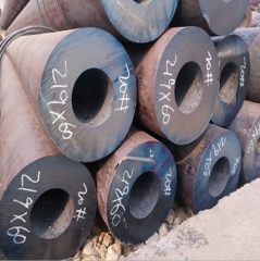 加工定制 45#大口径无缝管现货45#冷轧无缝管 碳钢无缝钢管 480*35