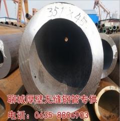 聊城钢管报价包钢45#无缝管建筑钢材低碳铁管厚壁圆管现货 630*10