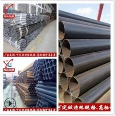 广东厂家(现货)直销DN15~DN300直缝焊管、高频焊管可加工热镀锌