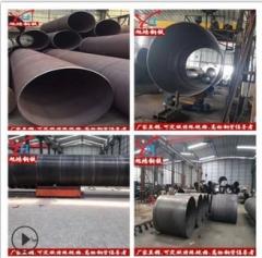 厂家现货直销螺旋焊管、钢板卷管、可加工防腐工程及镀锌、焊接法 720*12