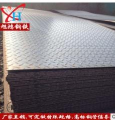 广东钢板厂家《现货》批发 花纹板 Q235B 花纹钢板 Q345B锰板