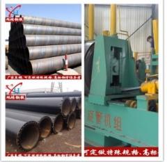 广东厂家生产销售Q235螺旋管 钢板卷管 可加工防腐和焊接法兰。 720*12