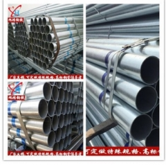 厂家现货直销DN15-DN300热镀锌钢管 消防管 导线管 4分温室大棚管 1.5寸*3.25mm