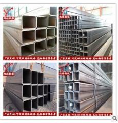 广东厂家直销方管,方矩管钢结构方通规格齐全欢迎来电询价。