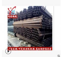 厂家现货批发直缝焊管 钢管 高频焊管 48架子钢管 大量库存可混批 1.5寸*3.25mm