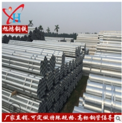 广东镀锌管厂家生产热镀锌消防管 镀锌钢管 代理各大厂家镀锌钢管