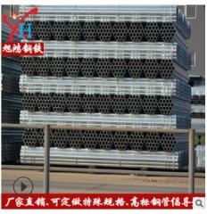 佛山厂家现货供应Q235热浸镀锌管 镀锌钢管、大小口径热浸镀锌管 1.5寸*3.25mm