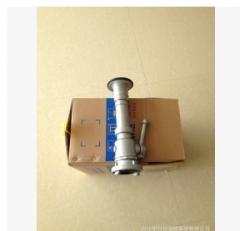 特价销售消防器材 消防水枪 园林 喷雾开花开关水枪 水枪 园林水 QZG16 QZG19