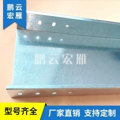 北京厂家槽式电缆桥架线槽 镀锌弱电桥架规格200*100*0.8