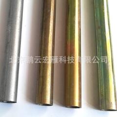 厂家生产金属镀锌穿线管jdg管20*1.4kbg管镀锌穿线管电缆布线管