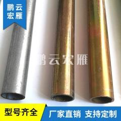 生产金属镀锌穿线管jdg管25*1.6kbg管镀锌穿线管电缆布线管批发