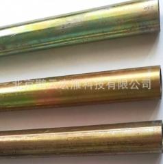 厂家直销20*1.2金属镀锌穿线管jdg管 kbg管镀锌穿线管电缆布线管