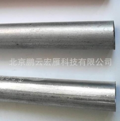 厂家直销金属镀锌穿线管jdg管 kbg管镀锌穿线管电缆布线管25*1.4