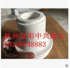 专属汽车轮毂用陶瓷浇口套(八次水冷不裂) 按照客户需求订做各种规格形状的堵套产品
