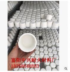 【自产自销】硅酸铝塞头 堵套堵铝水 石棉堵头 按照客户需求订做各种规格形状的堵套产品