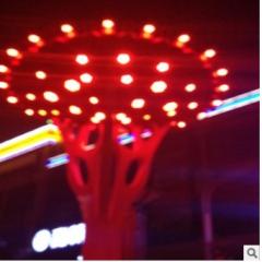 飞碟式led景观灯庭院灯户外防水IP65特色景观照明灯具厂家直销 osy1024