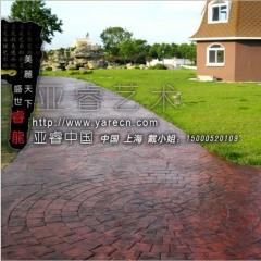 人行道路面砖 公园广场加气块彩色砖瓦优质砌筑材料 厂家直销 举报
