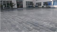 彩色混凝土 彩色路面 专业品质 厂家直销 行业资深级专家企业