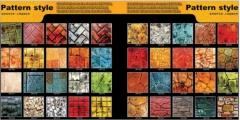 彩色路面|彩色路面施工厂家|彩色路面材料厂家|上海睿龙厂家