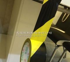 45mm宽警示胶带 厂房 停车位 地面保护膜用 大量销售 质量保证