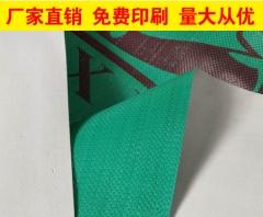 编织布地面保护膜加厚耐磨家装装饰公可定制印刷装修 橙色