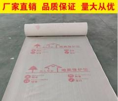 地面保护膜 装饰装修公司 编织 保护瓷砖地板家装工地 定制