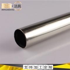 卫浴面盆下水管批发 防臭防堵不锈钢伸缩下水管 厨房排水管 88cm