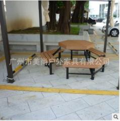 连体公园椅搭配遮阳蓬 塑木材质户外休闲椅 1.5米公园椅 1