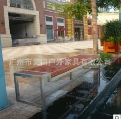 不锈钢公园椅 商业广场休闲区户外座椅 无扶手休闲椅 1.5米 1