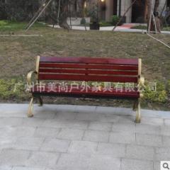 进口木公园休闲椅 可按客户要求定制 1.5米 1