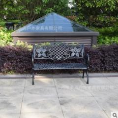 铸铝公园椅 适用公园、楼盘、小区、花园休闲座椅 1.5米 1