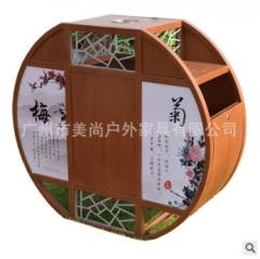 仿木纹垃圾桶 钢架结构户外垃圾桶 古典优雅适合古典风 800*400*900 1