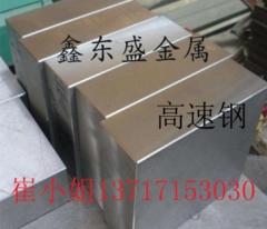 供应优质w18cr4v2Co8高速工具钢 熟料 生料 冲子料 高硬度钢板