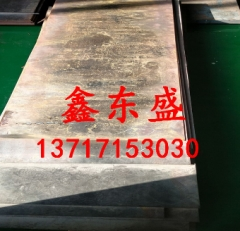 代理美国ASTM4140调质钢板 ASTM4140合金钢板 ASTM4140热轧板材
