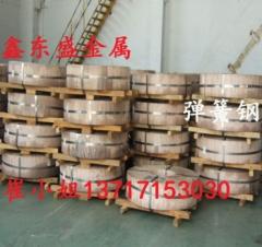 供应日本SK7淬火弹簧钢带 高耐磨汽车弹簧钢带 SK7全硬发蓝锰钢片