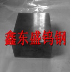 大量供应 FD15日本钨钢 钨钴类硬质合金钨钢板材 支持定制加工