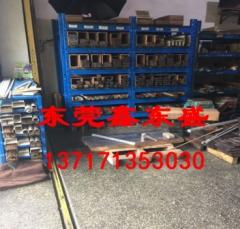 直销进口优质高温导电W80钨铜合金 W80钨铜板 W80钨铜棒 假一赔十